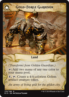 MTG Lands - CI: Colorless